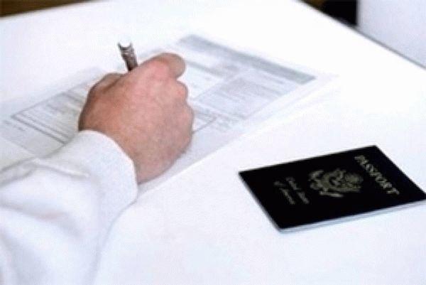 Штраф за несвоевременную замену паспорта в 2021 году: после смены фамилии или замужества