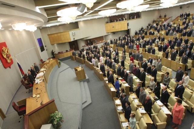 Совместно нажитое имущество в России в 2021 году