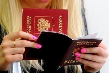 Смена фамилии в паспорте 2021 год: где и как поменять, документы и сроки