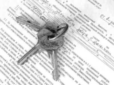 Нужно ли согласие супруга на дарение квартиры в 2021 году