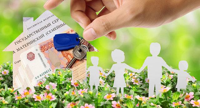 Ипотека под материнский капитал в ВТБ 24 в 2021 году
