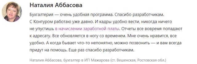 Налоговый вычет на опекаемого ребенка 2021 в РФ, как оформить документы на получение льгот
