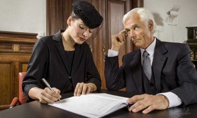 Как делиться наследство по закону и по завещанию