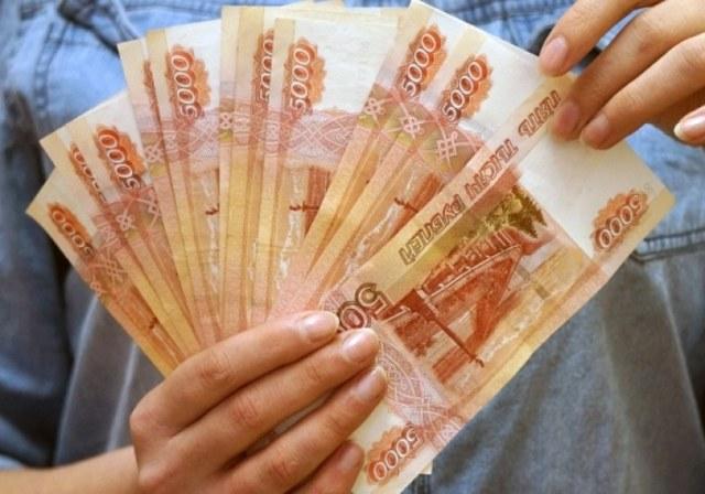 Как получить деньги вместо земли многодетным в 2021 году: где оформить и какие документы нужны