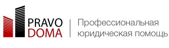 Как оформить патронаж над ребенком в России в 2021 году