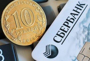 Номинальный счет для опекунов в банке - что это и зачем нужен в 2021