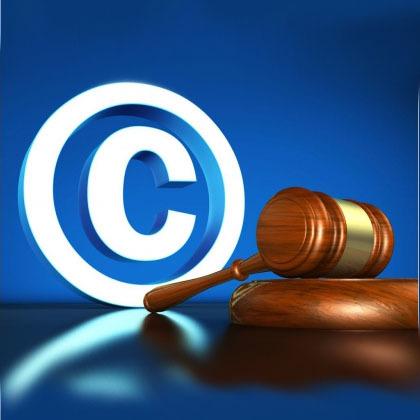Передача по наследству авторского права наследникам