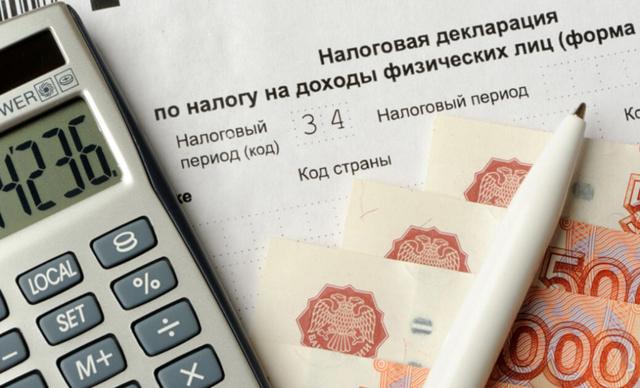 Налоговый вычет при покупке квартиры супругами в 2021 году
