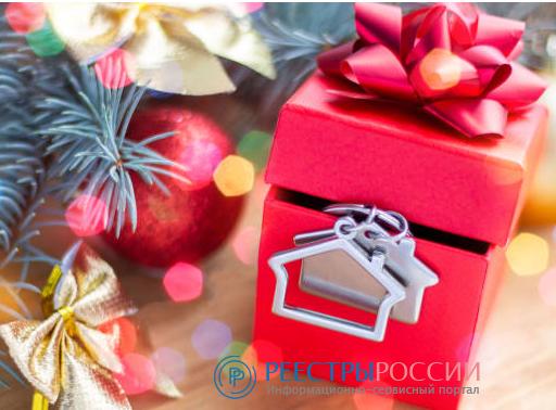 Что такое договор дарения (дарственная) и как его составить