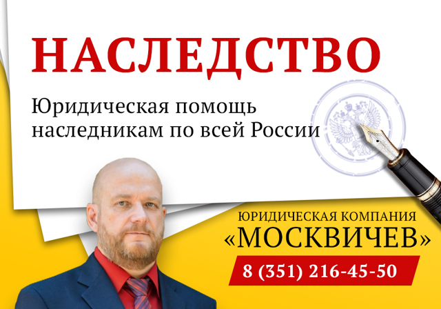 ?Наследственный договор и завещание в России 2021 году: чем отличается, принят или нет