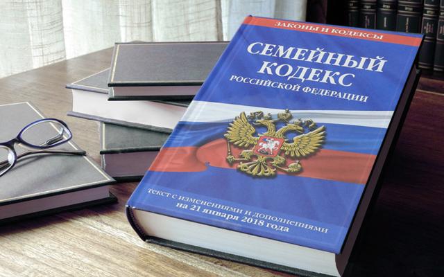 Личное имущество супругов в России в 2021 году