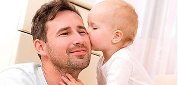 Что означает понятие презумпция отцовства в 2021 году