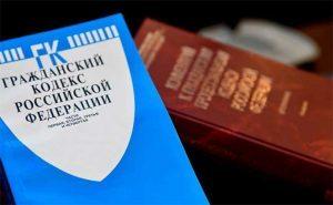 Определение семьи с юридической точки зрения в РФ 2021 год