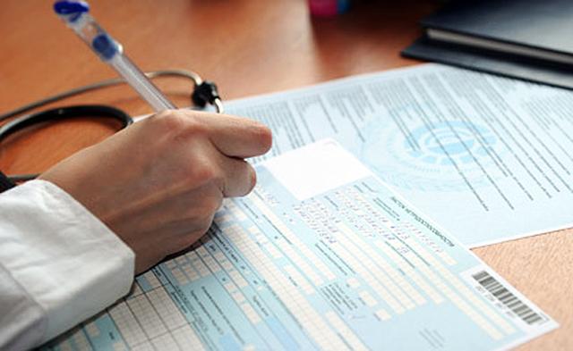 Удерживаются или нет алименты с больничного листа в России