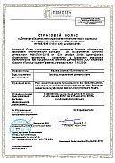 Оценка доли в ООО для нотариуса - документы для оформления наследства
