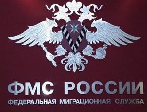 Какие документы нужно менять при смене фамилии в России