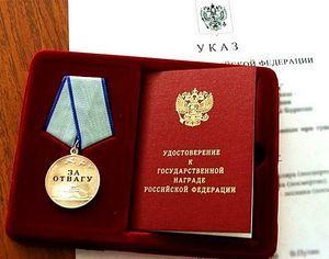 Наследование отдельных видов имущества в Российской Федерации