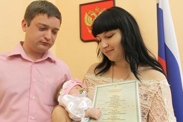 Пишем заявление об установление отцовства в ЗАГСе