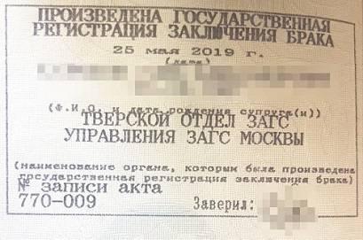 Штамп в паспорте о разводе: как выглядит и кем ставится