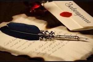 Тайна завещания: кто должен хранить и как долго