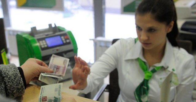 Как оплатить алименты через почту в 2021 году