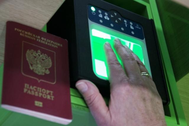 Какие документы нужны для смены фамилии в паспорте на 2021 год