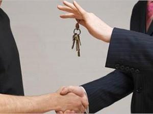 Оформление дарственной на недвижимость близкому родственнику в 2021 году
