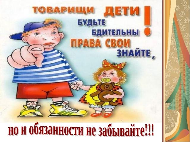 Обязанности детей перед родителями в России в 2021 году