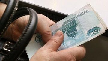 Алиментные обязательства в Российской Федерации в 2021 году
