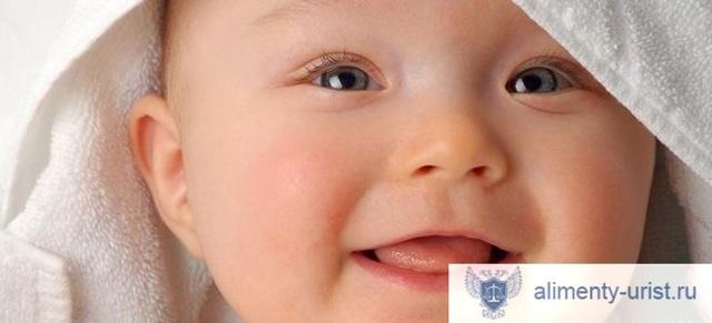 Как проходит процедура установления отцовства в 2021 году